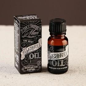 Масло для усов и бороды Beard oil, 10 мл