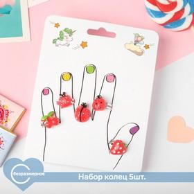 """Кольца детские """"Пальчики"""" (наб. 5шт) божьи коровки и ягодки, форма МИКС, цвет красный, безразмерные - фото 7420377"""
