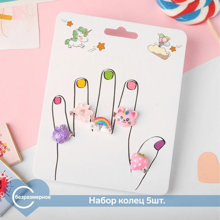 """Кольца детские """"Пальчики"""" (наб. 5шт) фантазия, форма МИКС, цветные, безразмерные - фото 7420379"""