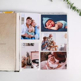 Фотоальбом на 500 фото «Альбом семейного счастья» - фото 7407658