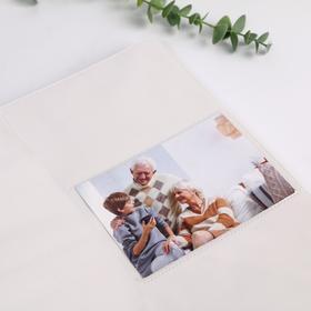 Фотоальбом на 500 фото «Альбом семейного счастья» - фото 7407659