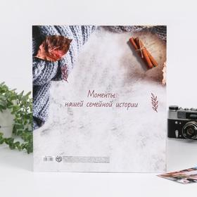 Фотоальбом на 500 фото «Альбом семейного счастья» - фото 7407661