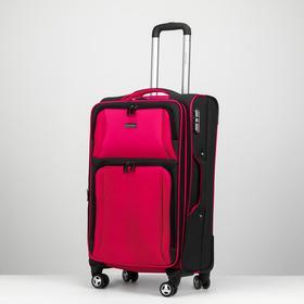 """Чемодан средний, 24"""", отдел на молнии, наружный карман, 4 колеса, цвет серый/розовый"""