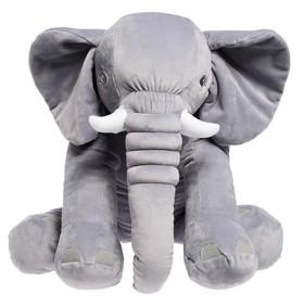 Мягкая игрушка «Слон Элвис», 46 см