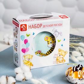 Набор детской посуды Доляна «Тигрёнок», 3 предмета: кружка 250 мл, миска 400 мл, тарелка 18 см - фото 7408044