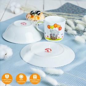 Набор детской посуды Доляна «Коала», 3 предмета: кружка 250 мл, миска 400 мл, тарелка d=18 см - фото 7408065