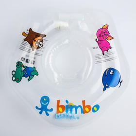 Круг на шею для купания малышей BIMBO «Зверята»