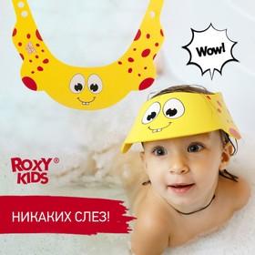 """Козырек для мытья головы """"Желтый жирафик""""."""