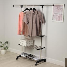 Стойка для одежды телескопическая, 1 перекладина, подставка для обуви, 80(145)×43×90(160) см
