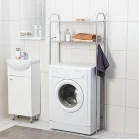 Стелаж над стиральной машинкой, 63×25×155 см