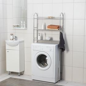 Стелаж над стиральной машинкой, 65×25×155 см