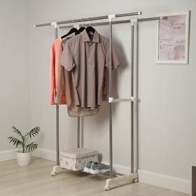 Стойка для одежды телескопическая усиленная, 2 перекладины, 90(160)×43×90(160) см