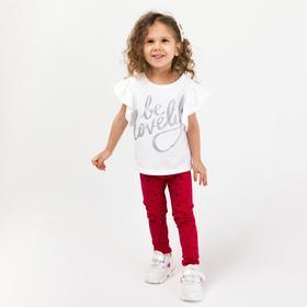 Леггинсы для девочки, цвет малиновый/сердечки, рост 128 см