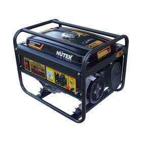 Генератор бензиновый Huter DY4000L, 4Т, 7 л.с., 3.2 кВт, выходы 220/12 В, 15 л + МАСЛО
