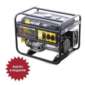 Генератор Huter DY6500L, бензин/газ, 4Т, 13 л.с., 5.5 кВт, выходы 2х220 В, 22 л + МАСЛО