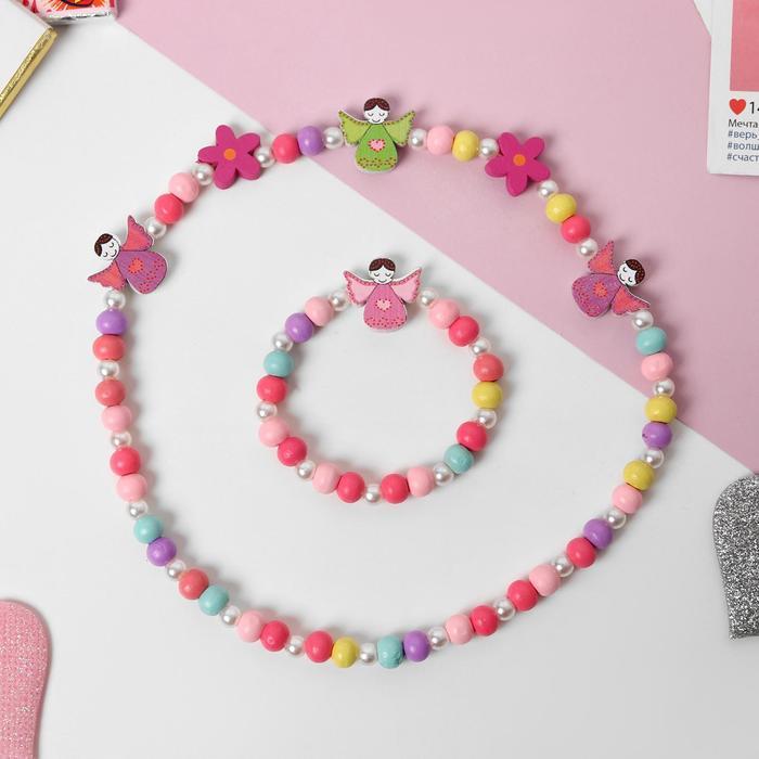 """Набор детский 2 предмета: бусы, браслет """"Выбражулька"""", ангел, цветной - фото 7440055"""
