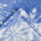 Плед «Павлинка» Холодное Сердце-2 Эльза, размер 150х200 см - фото 7586622