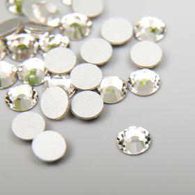 "Стразы Preciosa ""Crystal"" 4,6 мм, 30 шт"