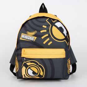 Рюкзак детский, отдел на молнии, цвет чёрный, «Гадкий Я»