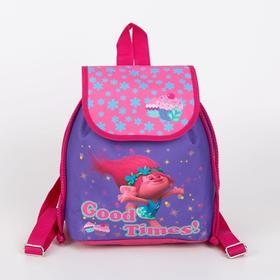 Рюкзак детский, отдел на шнурке, цвет сиреневый, «Тролли»