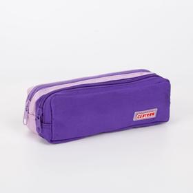 Косметичка простая, отдел на молнии, цвет сиреневый/фиолетовый