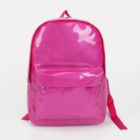 Рюкзак молодёжный, отдел на молнии, наружный карман, цвет малиновый