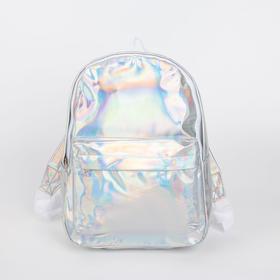 Рюкзак молодёжный, отдел на молнии, наружный карман, цвет серебристый