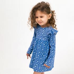 Платье для девочки, цвет синий/звёзды, рост 104 см