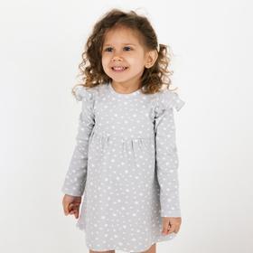 Платье для девочки, цвет серый/звёзды, рост 104 см