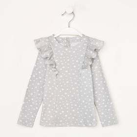 Лонгслив для девочки, цвет серый/звёзды, рост 104 см