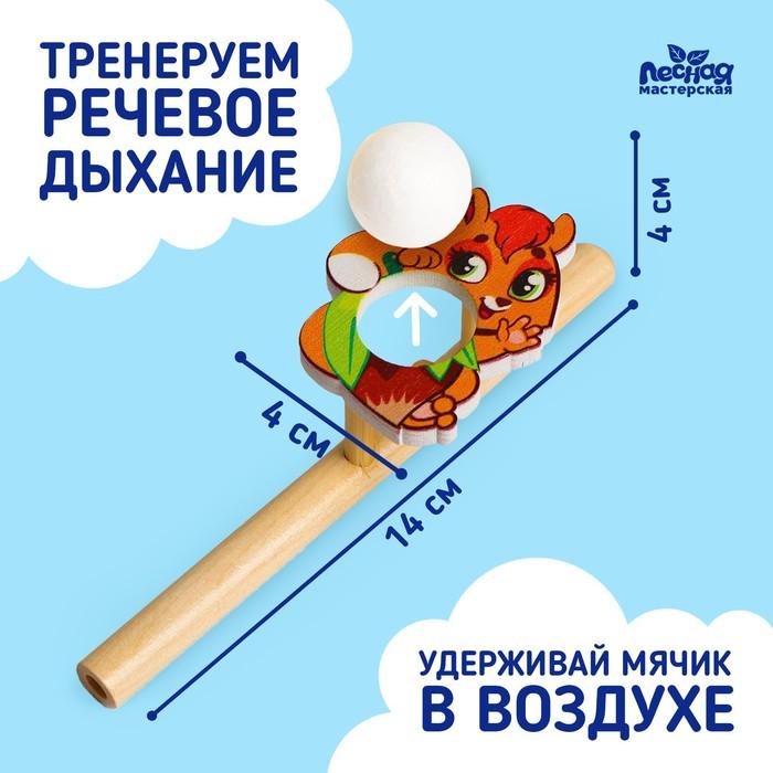 Игра-тренажёр для дыхания «Белочка» - фото 7440189