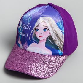"""Кепка детская """"Queen of snow & ice"""" Холодное сердце, р-р 52-56"""