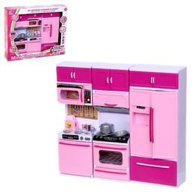 Набор игровой «Кухня» для кукол, звук, свет с аксессуарами
