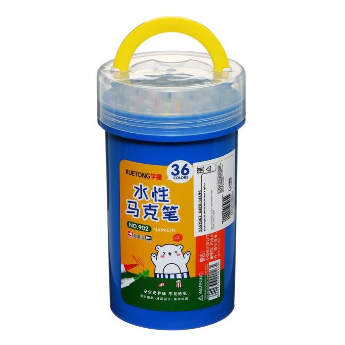 Фломастеры 36 цветов мягкая кисть в тубусе - фото 7423076