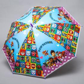 Зонт детский , 8 спиц d=87см