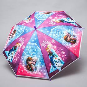 Зонт детский, Холодное сердце, 8 спиц d=87см