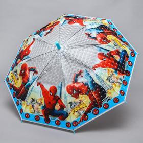 Зонт детский, Человек-паук, 8 спиц d=87см