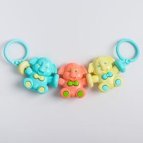 Растяжка на коляску/кроватку «Слоник», 3 игрушки