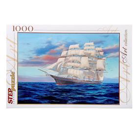 Пазлы «Корабль», 1000 элементов