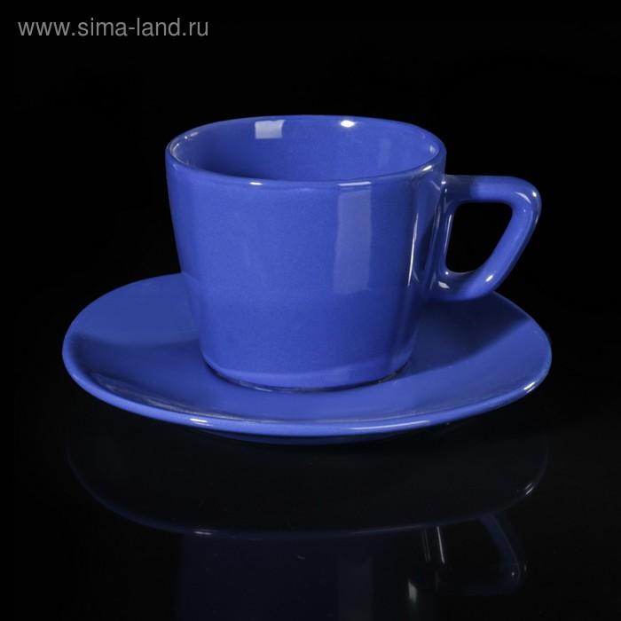 Чайная пара 200 мл, цвет синий