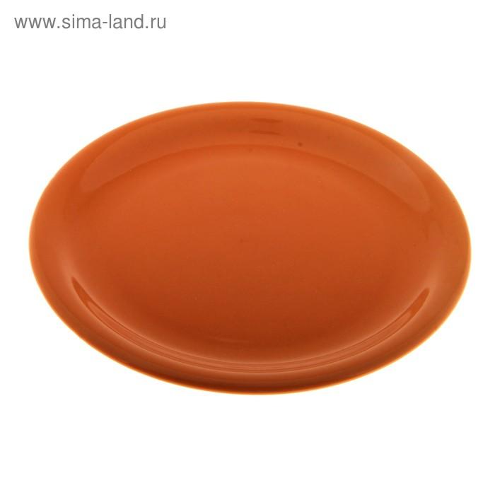Тарелка десертная d=19 см, цвет оранжевый