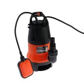 Насос дренажный PATRIOT F 400, для грязной воды, 400 Вт, напор 5 м, 133 л/мин, кабель 7 м