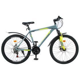 """Велосипед 26"""" Progress модель ONNE RUS, цвет серый, размер 19"""""""