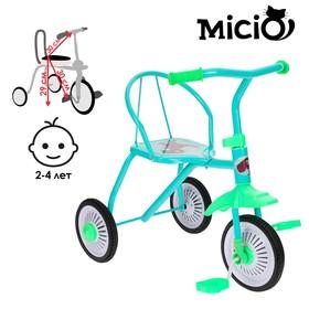 """Велосипед трёхколёсный Micio TR-311, колёса 8""""/6"""", цвет голубой"""