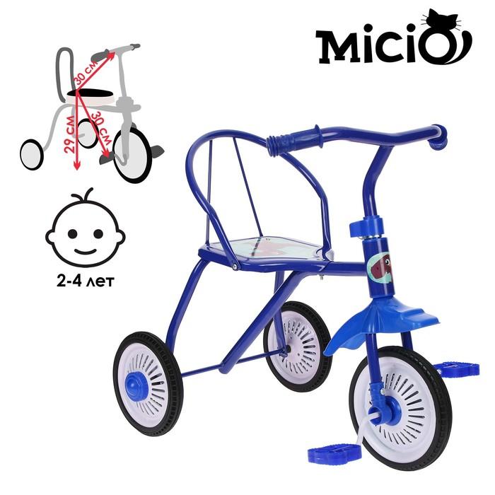 """Велосипед трёхколёсный Micio TR-311, колёса 8""""/6"""", цвет синий - фото 7441368"""