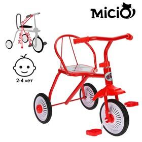 """Велосипед трёхколёсный Micio TR-311, колёса 8""""/6"""", цвет красный"""