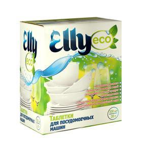 Таблетки для посудомоечных машин Elly Eco, 200 шт