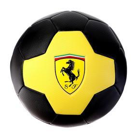 Мяч футбольный FERRARI р.5, PVC, цвет жёлтый/черный