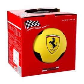 Мяч футбольный FERRARI р.5, PVC, цвет жёлтый/черный - фото 7441680