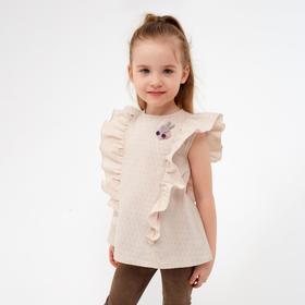 Блуза для девочки MINAKU: Cotton collection цвет бежевый, рост 104